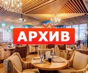 Банкетный зал «Гранат» ресторан Кирова, 6А Воронеж