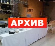 Банкетный зал «TIME LOFT» арт-площадка Средне-Московская, 92 Воронеж