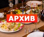 Банкетный зал «Jasper» кулинарная компания Сомовых переулок, 4 Воронеж