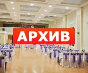 Банкетный зал «Согдиана» гостиничный комплекс Цимлянская, 3А Воронеж