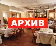 Банкетный зал «Итальянский Дворик» сеть ресторанов
