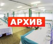 Банкетный зал «Праздничная Трапеза» столовая Мостозавода Волгоградская, 37 Воронеж