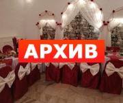 Банкетный зал «Ратуша» кафе-бар Ленинский проспект, 157 Воронеж