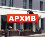 Банкетный зал «El Chico» ресторан Красноармейская, 52Д Воронеж