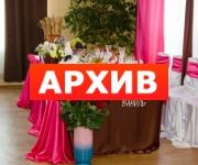 Банкетный зал «Мечта» столовая проспект Труда, 50 Воронеж