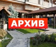 Банкетный зал «Югославия» ресторан Пеше-Стрелецкая, 110Б Воронеж