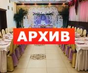 Банкетный зал «Акрополь» проспект Патриотов, 51В Воронеж