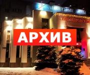 Банкетный зал «Петровский» КРЦ Спортивная набережная, 4 Воронеж