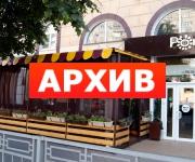 Банкетный зал кафе «Рокабу» Плехановская, 31 Воронеж