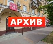 Банкетный зал «Dolce Vita» ресторан Кирова, 24 Воронеж