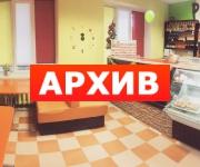Банкетный зал «Pizza ot Valentino» кафе МОПРа, 2А, Воронеж