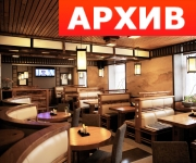 Банкетный зал «Варибаси» ресторан Театральная, 23 Воронеж