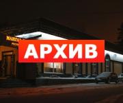Банкетный зал «Мангал-house» ресторан Антонова-Овсеенко, 5а Воронеж