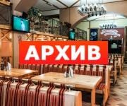 Банкетный зал «De Bassus» пивной ресторан Плехановская, 22 Воронеж