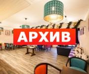 Банкетный зал «Матрешка» кафе пр-т Революции, 46 Воронеж