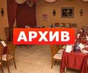 Банкетный зал «Пятый элемент» кафе пр-т Ленинский, 119А Воронеж