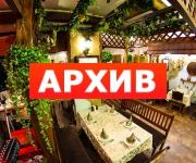 Банкетный зал «Тифлис» ресторан Никитинская, 52А Воронеж