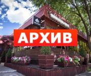 Банкетный зал «Хинкальная Арго» Лизюкова, 61д Воронеж