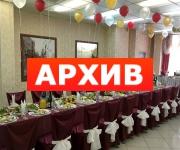 Банкетный зал «Синий платочек» столовая Революции 1905 года, 82н Воронеж
