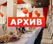 Банкетный зал «Твоя Еда» Пушкинская, 5 Воронеж