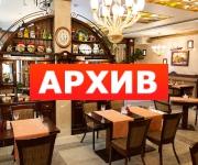 Банкетный зал «Парма» ресторан проспект Патриотов, 24 Воронеж