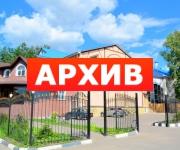 Банкетный зал «Карамболь» развлекательный комплекс Мусихина, 10 Воронеж
