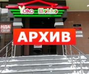 Банкетный зал «Yoko Mokko» ресторан проспект Революции, 33Б Воронеж