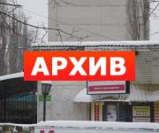 Банкетный зал «Афина» кафе Хользунова, 76/4 Воронеж