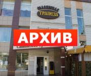 Банкетный зал «Славянская Трапеза» кафе Ленинградская 132а Воронеж
