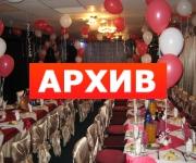 Банкетный зал «Рубин» кафе Ленинский пр-т, 15 Воронеж
