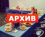Банкетный зал «Бриз» кафе-бар Маршала Одинцова, 25а Воронеж