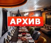 Банкетный зал «RED Steak» стейк-хаус Помяловского, 40 Воронеж