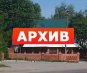 Банкетный зал «Звезда Востока» кафе Запорожская, 1Г Воронеж