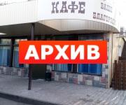 Банкетный зал «Ваше Благородие» кафе Богдана Хмельницкого, 60 Воронеж