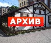 Банкетный зал «Burger House» пивной ресторан Пушкинская, 5 Воронеж