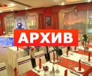 Банкетный зал «Вечерний Воронеж» ресторан Московский проспект, 145 Воронеж