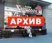 Банкетный зал «Хуторок» кафе Революции проспект, 56 Воронеж