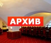 Банкетный зал «Кремлевский» столовая Урицкого, 65 Воронеж