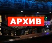 Банкетный зал «Барракуда» паб Революции, 53 Воронеж