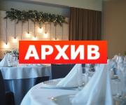 Банкетный зал «Весенний» Дорожная, 38Б Воронеж