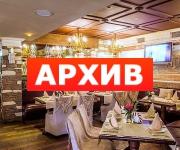 Банкетный зал «BossFor» ресторан Никитинская, 8а Воронеж