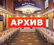 Банкетный зал «Мегаполис» Цимлянская, 8а Воронеж
