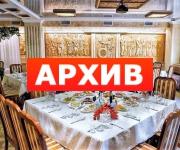 Банкетный зал «Арена» кафе Бакунина, 45, Воронеж