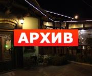 Банкетный зал «Адмирал Нельсон» ресторан Волгоградская, 48А Воронеж