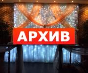 Банкетный зал «Карина» кафе Спортивная набережная, 4В Воронеж