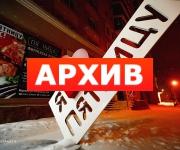 Банкетный зал «Пятница» кафе-караоке Пятницкого, 65а, Воронеж