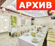 Банкетный зал «Атлас» кафе Куколкина, 9 Воронеж