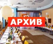 Банкетный зал «Диана» кафе Дружинников, 8 Воронеж