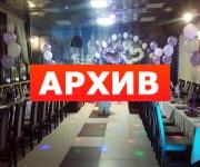 Банкетный зал «У Люси Воробьёвой» кафе Ломоносова, 2Б Воронеж