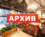 Банкетный зал «Twenty» ресторан Плехановская, 53 Воронеж